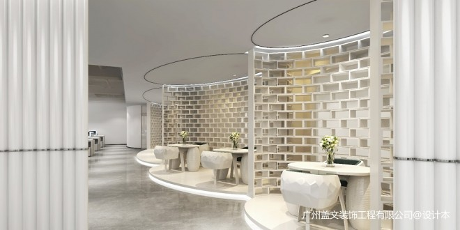 广州FRM生物科技有限公司_3754