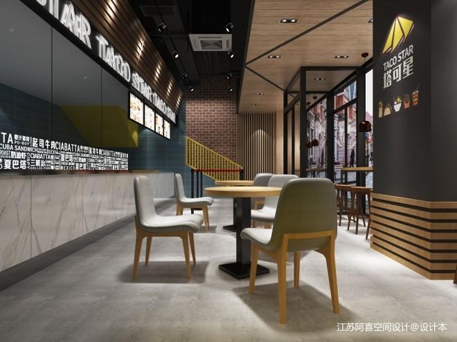 上海--塔可星-快餐店_382079