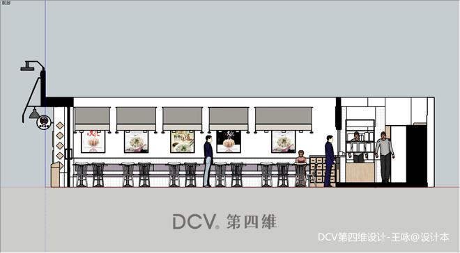 西安-饺子公馆餐饮室内设计_3841