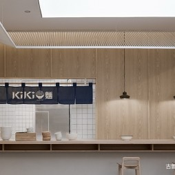 KiKi面馆——取餐区图片