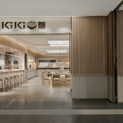 KiKi面馆——门口图片