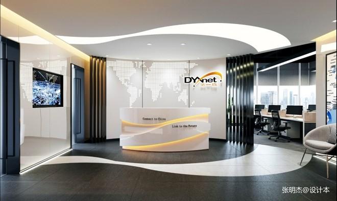 科技公司DYNET深圳办公室设计_3