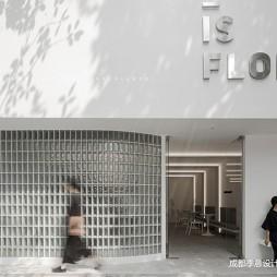 【季意】IS FLORA——门口图片