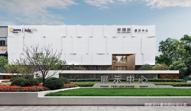 武汉华润万象城幸福里展示中心——外观