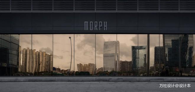 MORPH 模糊:五行之美 / 万社