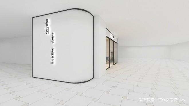 美容空间设计:菩羽专业胸部护理_38