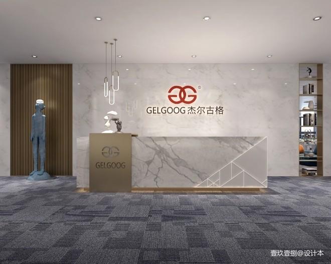 办公室-吉尔古格_3872932
