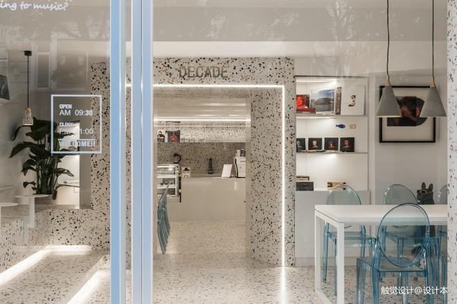触觉设计 | DECADE CAFE