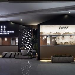 客家餐厅设计:门口图片
