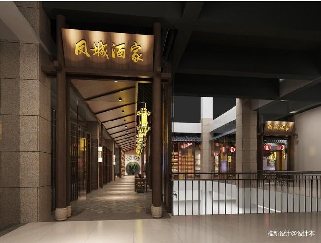 凤城酒家装修项目_3927449