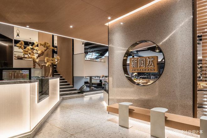 餐饮空间设计-新陶然川式创意菜——前