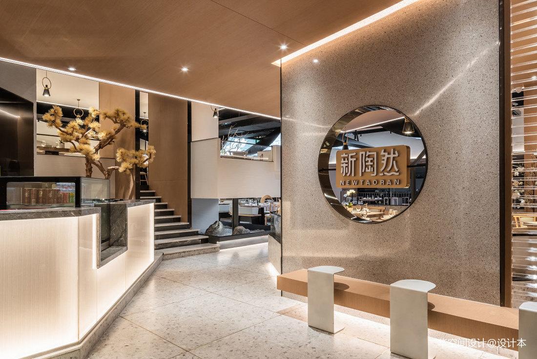 餐饮空间设计-新陶然川式创意菜——前台图片