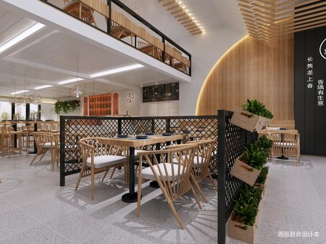 奇江南咖啡厅茶书吧_3948856