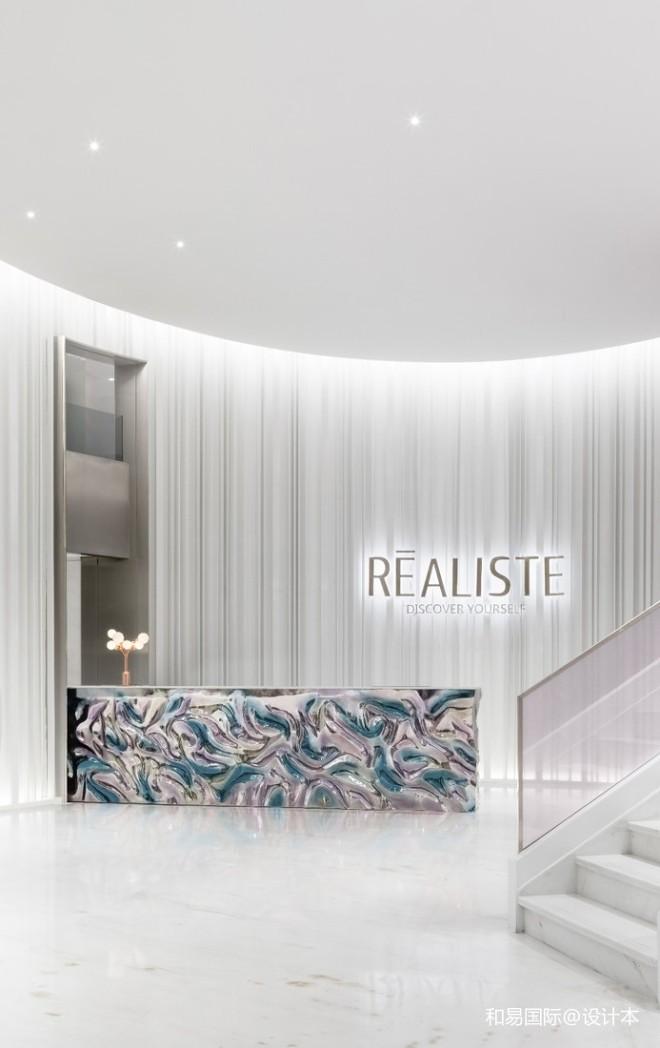 REALISTE 医美艺术空间_39
