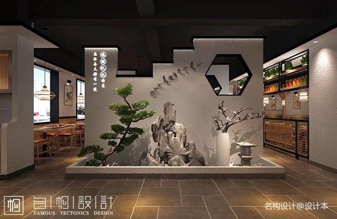 霸州_曾氏麻辣风川菜馆设计_3973