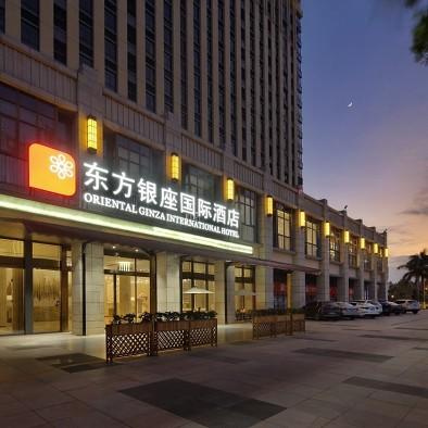 东莞东方银座国际酒店_4002272