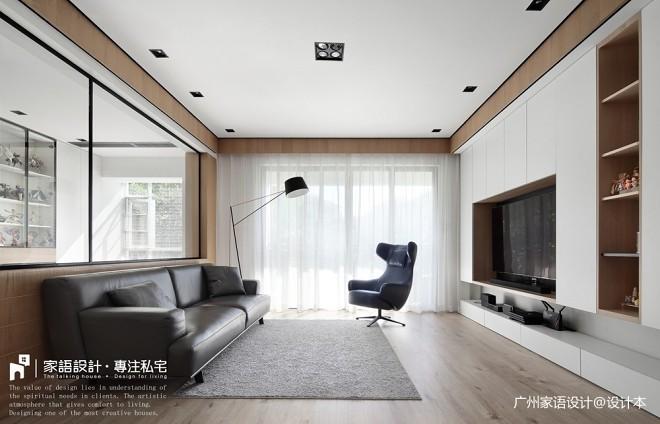 149平现代简约-客厅图片