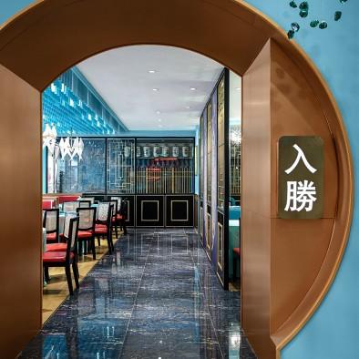 上海京悦荟餐厅-品京味 谈京韵_4030825