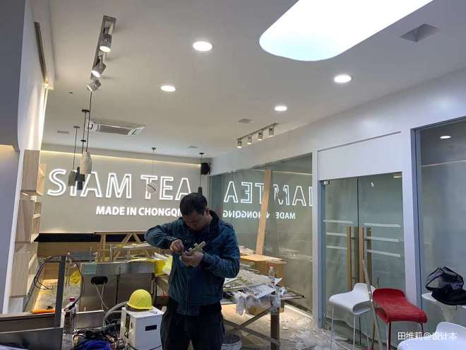 重庆暹茶连锁店_4076324
