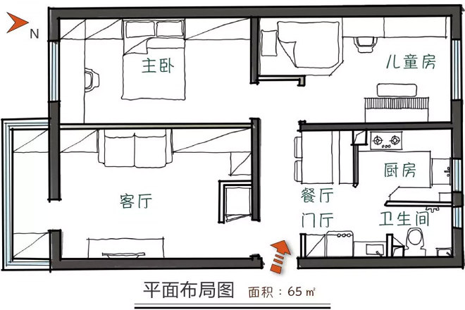 巧用定制柜,65平米两居室收纳量惊人