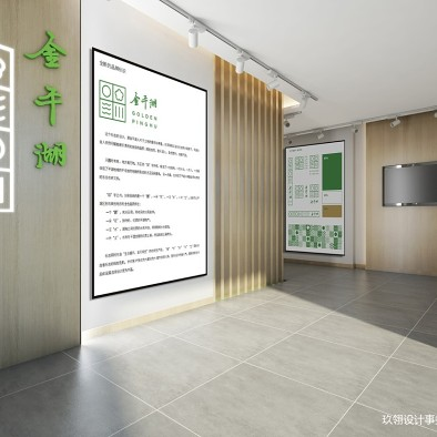 金平湖-电商公共服务中心_1586593117_4108230