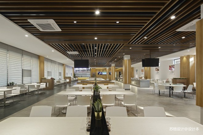 【蘇格設計】國防科技大學食堂設計方案