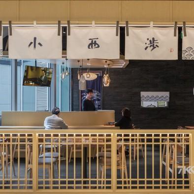 《小西涉》日式料理店独特日式风情浓厚_1588233829_4128780