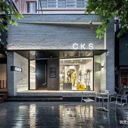 CKS潮牌买手店门头设计