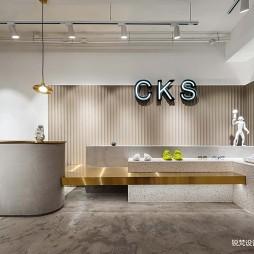 CKS潮牌买手店前台设计
