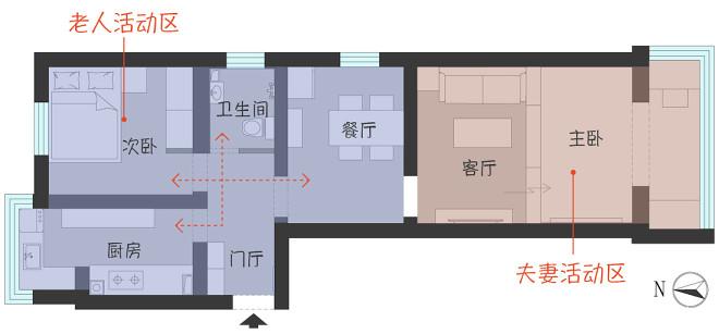 素颜日式小家,还原生活之美_1597