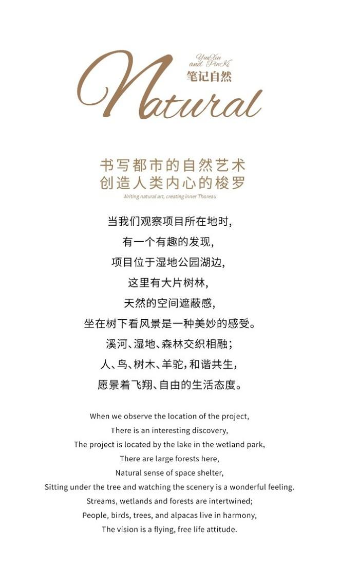 郑州越秀臻悦府营销会所_159826
