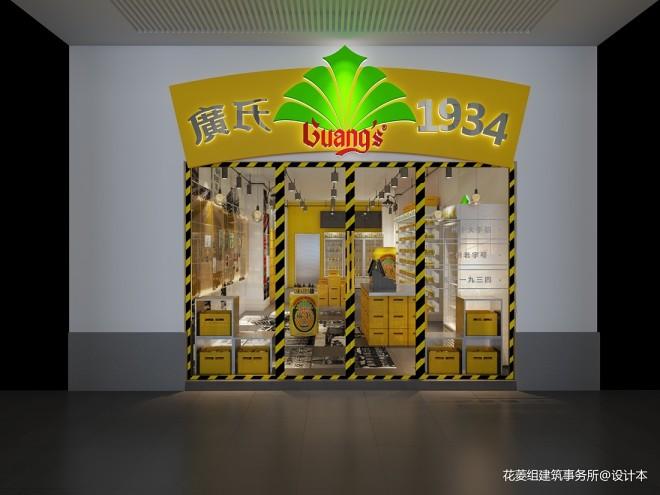 广式菠萝啤 1934 北京路 饮品饮