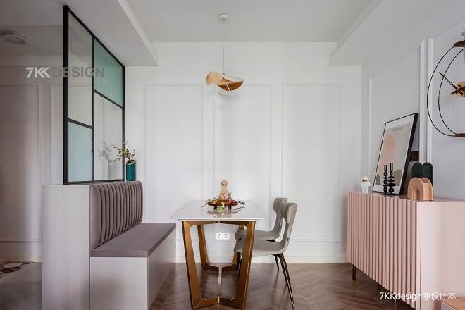 90㎡两居室打造优雅轻奢甜美浪漫北欧