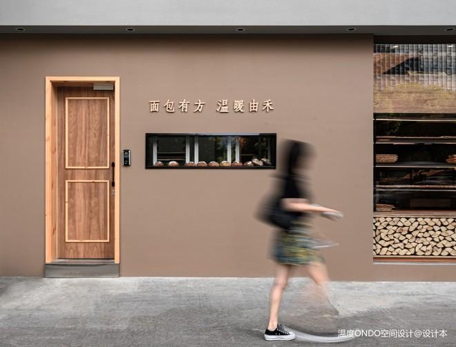 禾面包-與咖啡為一體的面包店_160