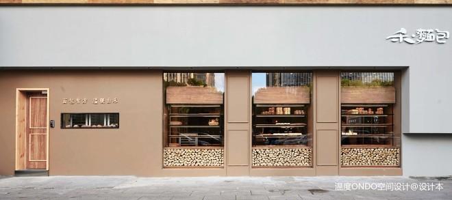 禾面包-与咖啡为一体的面包店_428