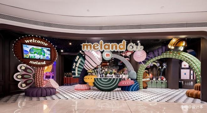 深圳meland club亲子乐园_