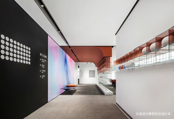 POLY VOLY OFFICE_1