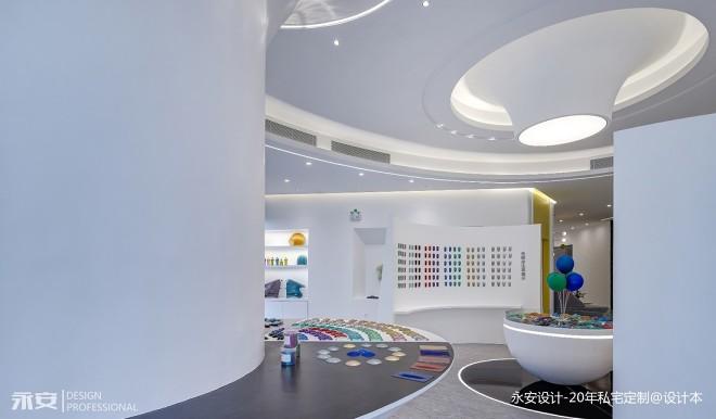 绚图新材科技办公室 · 极简纯净空间