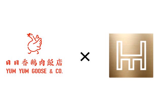 潮流餐厅设计·日日香鹅肉饭店_160