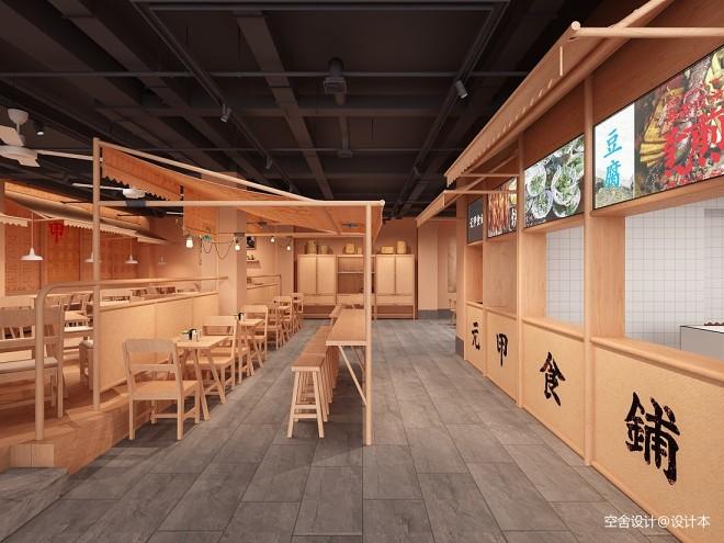 童年记忆里的餐厅-元甲餐厅设计_16