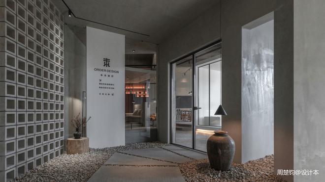 丽江本末设计办公室_16087296