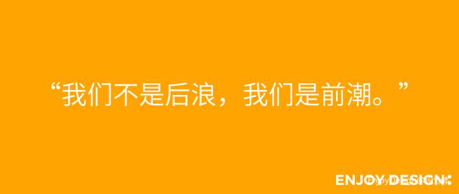 万科四季花城:解构新潮文化,打造空间
