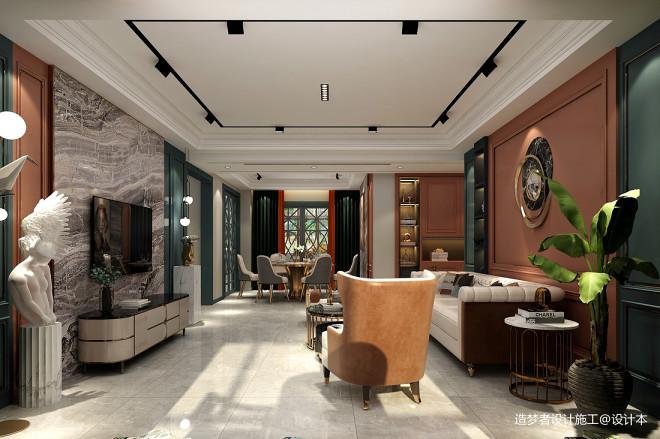美式轻奢混搭家装设计_1612430