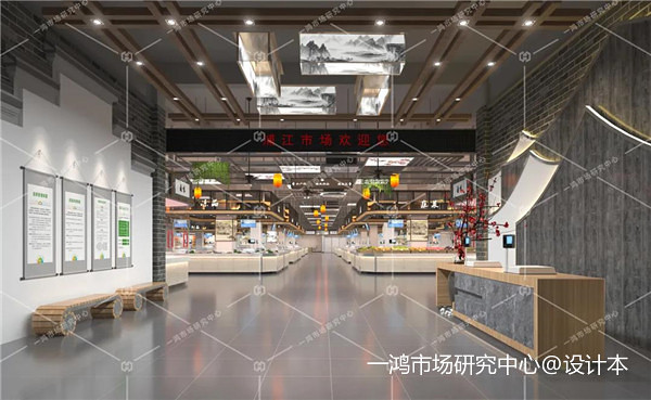 金华浦江中心农贸市场2_161637