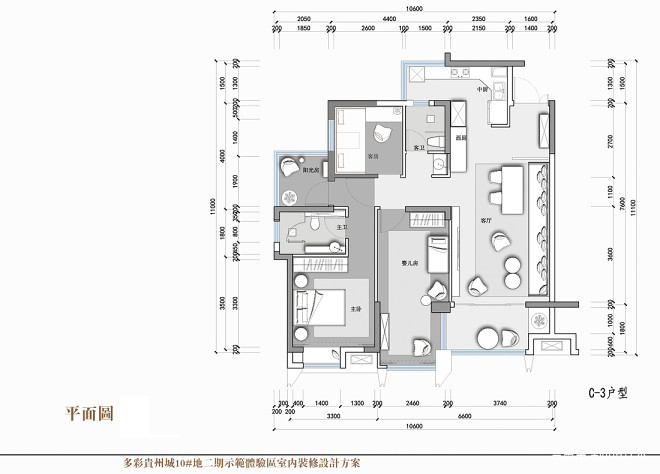 多彩贵州城C3户型_16184934