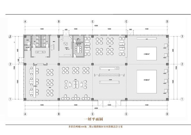 多彩贵州城售楼部_161855157