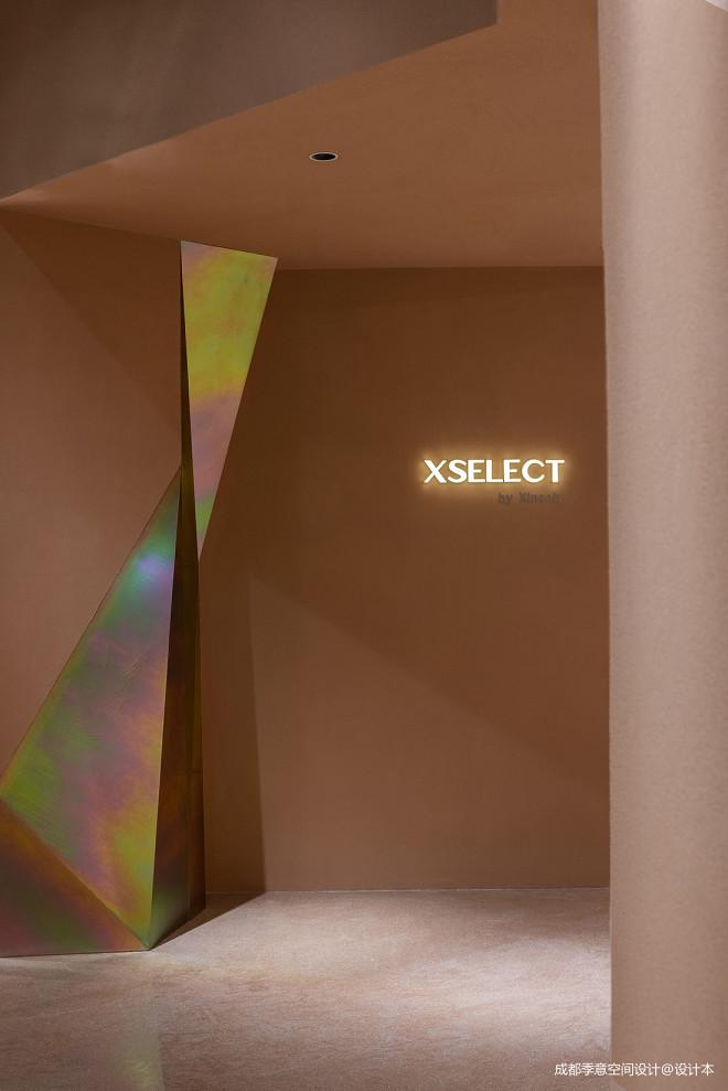 【季意】X-select服装店_16