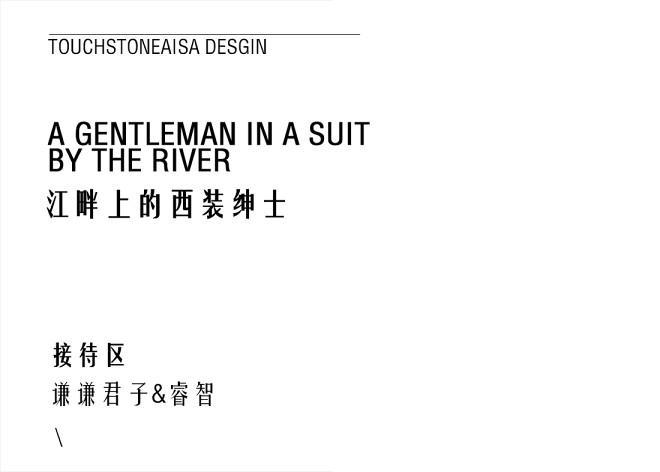 点石亚洲丨江畔的西装绅士_16215
