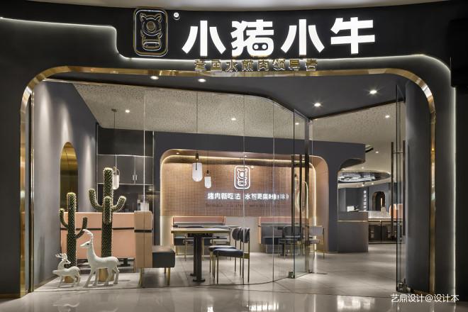 """韩式烤肉餐厅设计""""小猪小牛·章鱼水煎"""