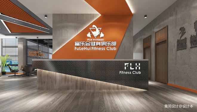 淄博健身房健身会所健身中心健身俱乐部